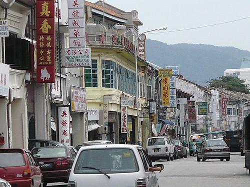 penang-street-scene3