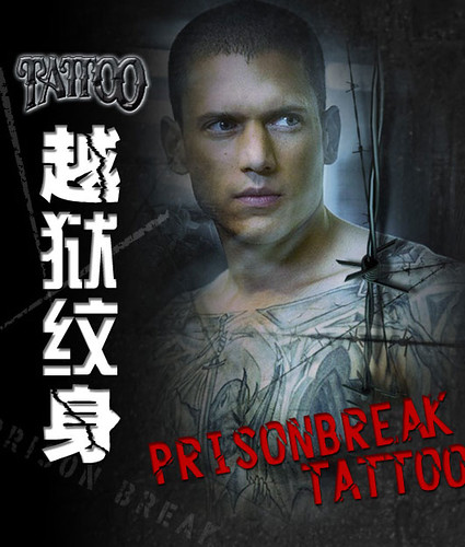 Prisonbreak Tattoo. Real Chinese tattoo shop!