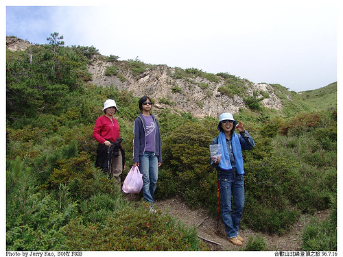 86F-HeHuanShan-071607-028
