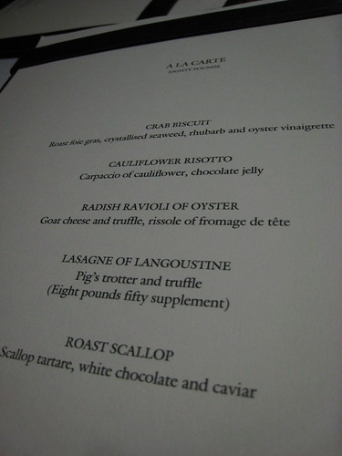 The a la carte menu, which we summarily ignored