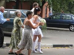 Mosckva Bride