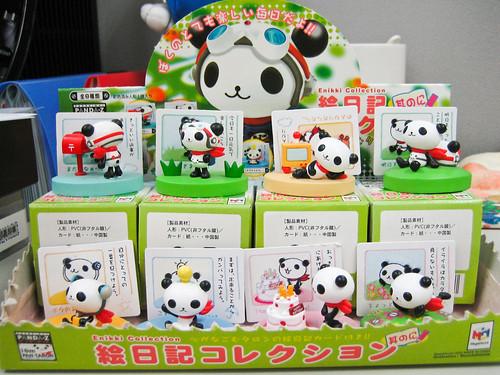 整套的pandaz生活組