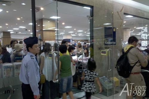 Kinokuniya 1st day opening