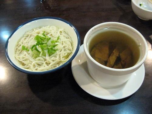 清燉牛肉麺, 明月湯包