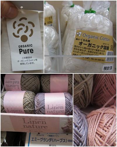 cotton-japan