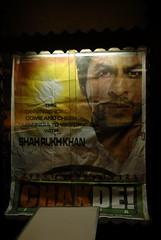 Calcutta (unwinding) Tags: cinema rain calcutta shahrukh