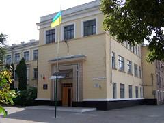 School No. 16
