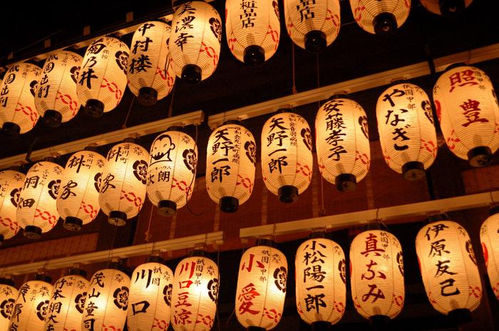 夜訪八坂神社