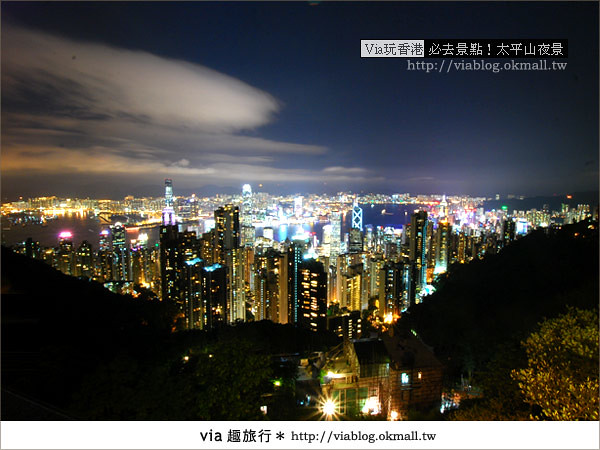【香港自由行】必推!內有百萬夜景~香港太平山夜景28