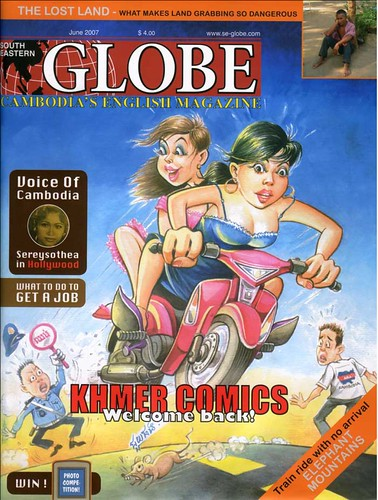 SE Globe Cover