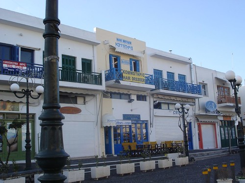 Fira, Main Square
