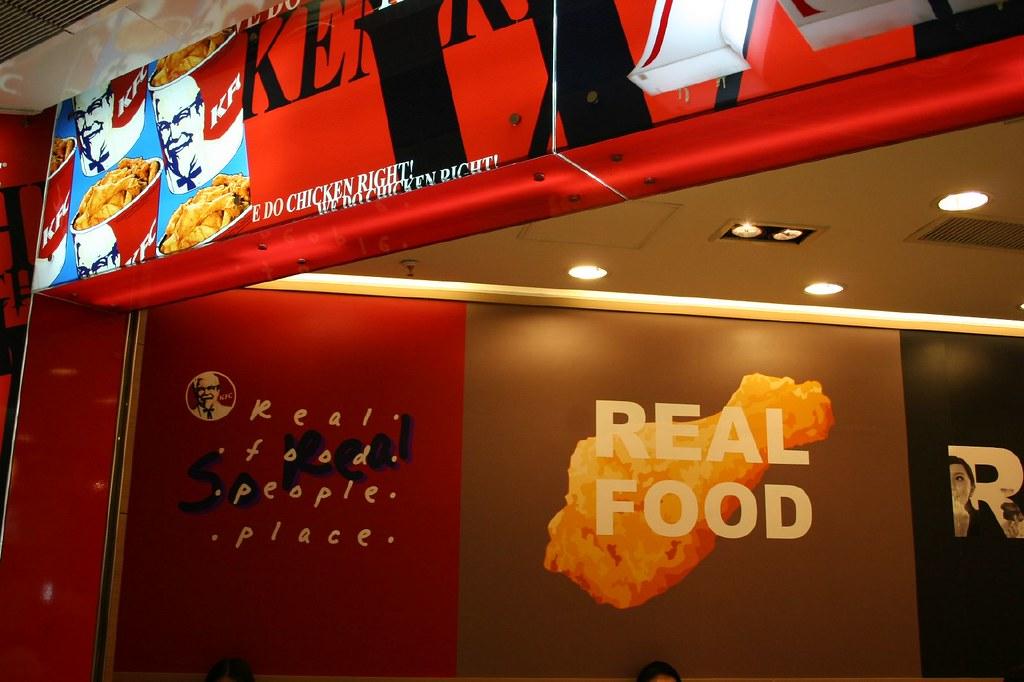 KFC = REAL FOOD