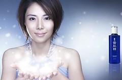 Nanako Matsushima Kose Sekkisei CM