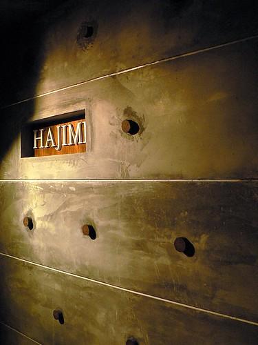 Hajime