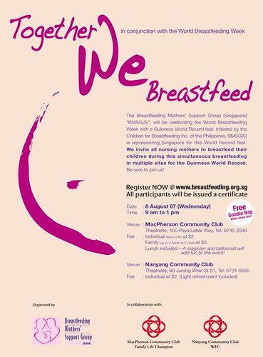 world breastfeeding week 2007