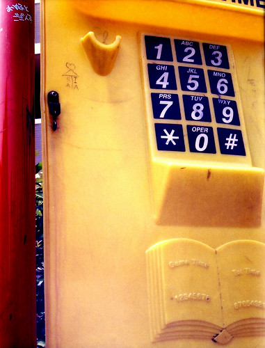 Love Phone -- love yellow japan phone