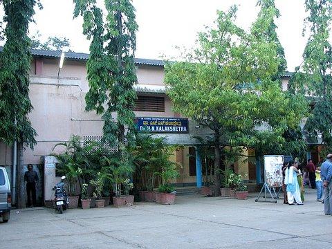 H N Kalakshetra Jayanagar Bengaluru 110907