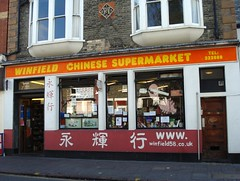 Picture of Winfield Chinese Supermarket