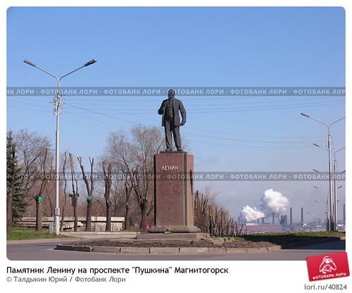 Магнитогорск-2 ©  kudinov_dm