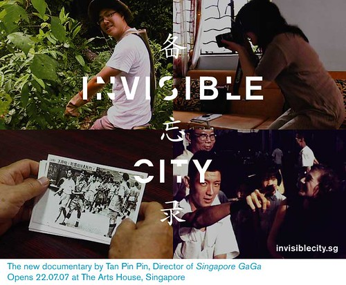 Invisible City e-flyer