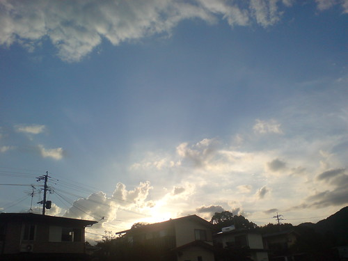 Saga Prefecture Sky  #2