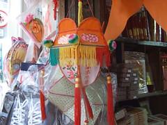 Paper craft shop