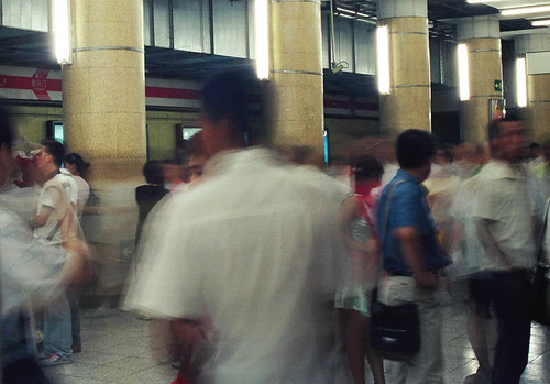 One of Beijing's busy subway stations.