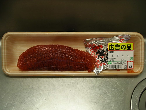 Raw salmon roe sac