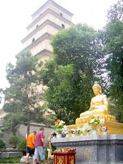 Wild Goose Pagoda, Xian