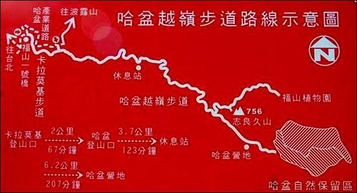 哈盆越嶺步道路線示意圖