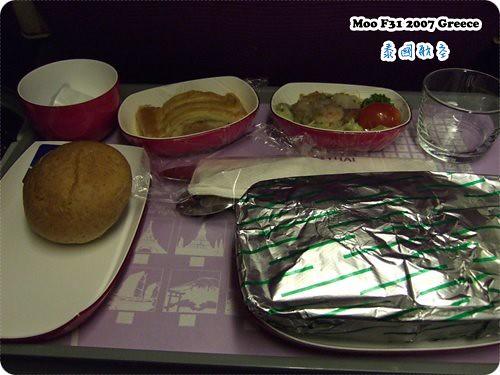 飛機餐 -5