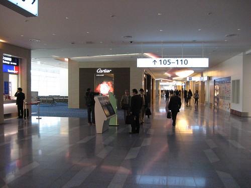 出国, 羽田空港