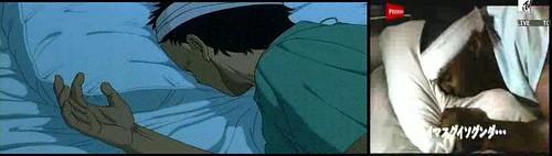 akira_vs_stronger_bed_2