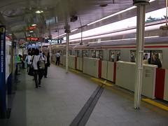 The Marunouchi Line - Yotsuya Station