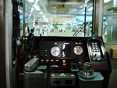 Hanshin Train Control Panel (Max's Pics) Tags: railway kobe osaka hanshin