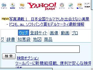 20070711020308