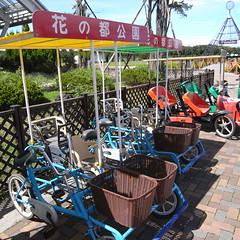 hanabatake park (kotechin) Tags: park lake bicycle yamanaka hanabatake