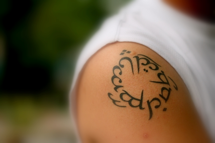 Elvish Tattoo Here's the same tattoo