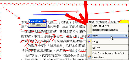 PDF Xchange12.png