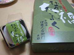 2007.6.17 伊藤久右衛門 宇治本店10 抹茶だいふく3