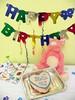 Happy Birthday, Stella!
