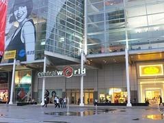 central world mall (planteater77) Tags: bkk centralmall