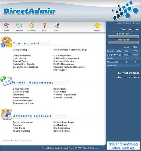 DirectAdmin空間申請教�-7