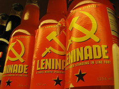 Leninade at Famima!