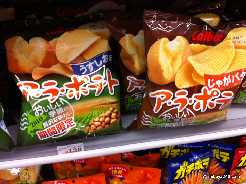 This brand of calbee potato chips is one of my favorite, Nice and crunchy