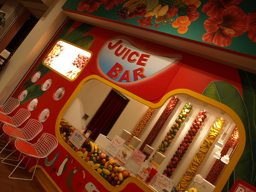 Candy Juice Bar