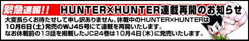 070831 - 劇場版『盜夢偵探PAPRIKA』9/29、10/6在『TIAF2007』安可上映