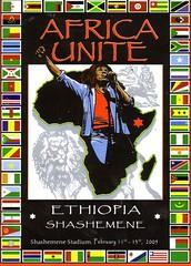 Africa Unite concert in Shashamane