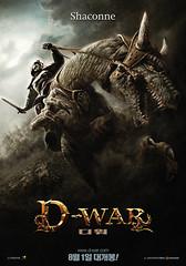 dwar_12