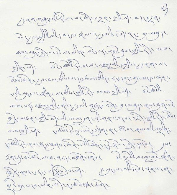 Script one pg5